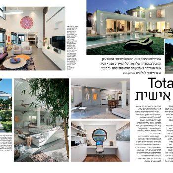 מגזין דיזיינר